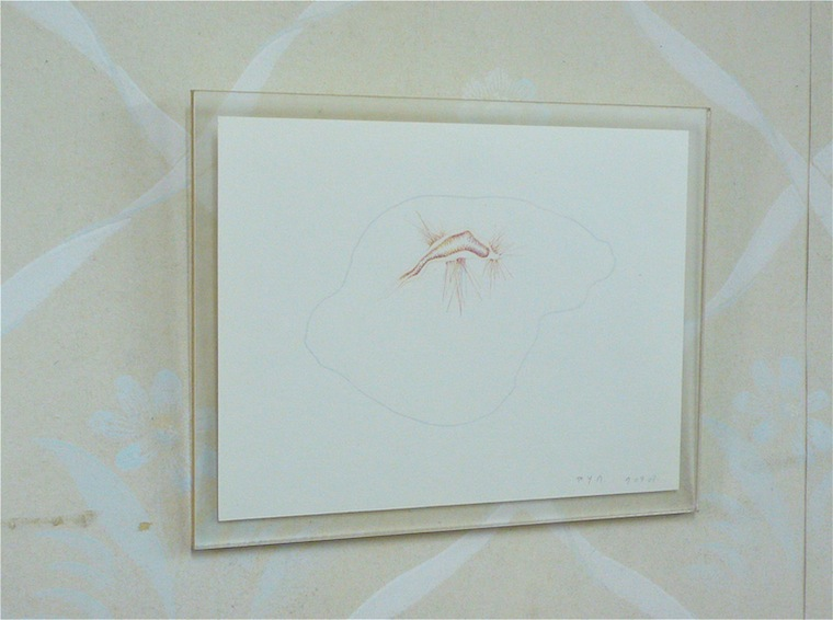 Dessin du 9/09/08. Crayon de couleur sur papier. 19,2 x 14,8 cm.